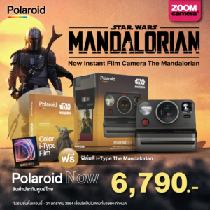 Polaroid-Now-Instant-Film-Camera-The-Mandalorian-แก้