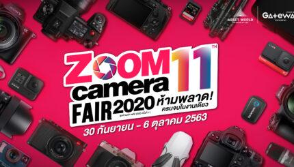งานกล้องลดราคา ZF11_1200x630