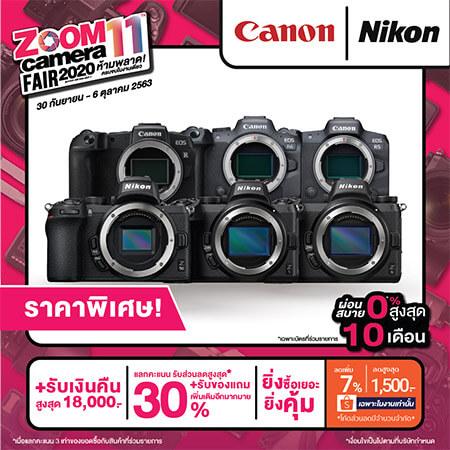 ZoomFair GroupBanner All 01 Canon Nikon