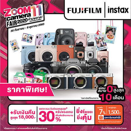 ZoomFair GroupBanner All 03 Fujifilm