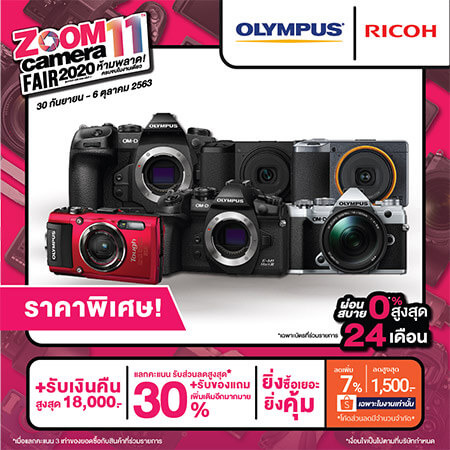 ZoomFair GroupBanner All 04 Olympus Ricoh