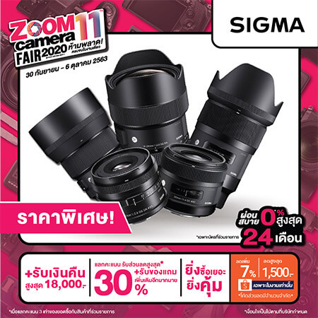 ZoomFair GroupBanner All 05 Sigma