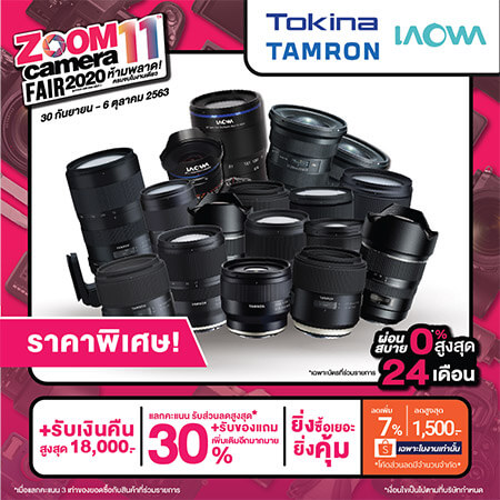 ZoomFair GroupBanner All 06 Tokina Tamron Laowa