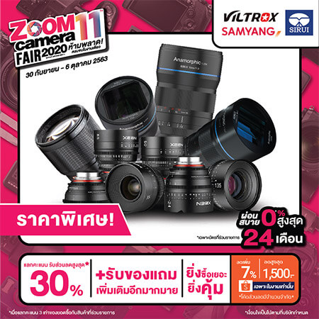 ZoomFair GroupBanner All 07 Lens