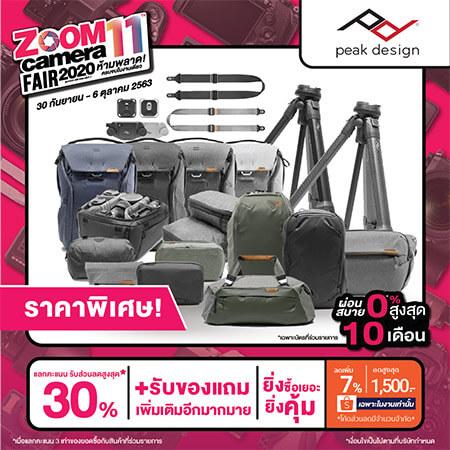 ZoomFair GroupBanner All 09 Peak design