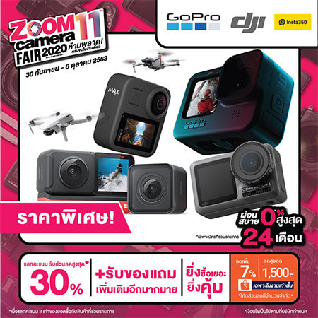 ZoomFair GroupBanner All 10 Travel Gadgets