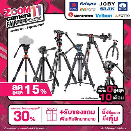 ZoomFair GroupBanner All 11 Tripods Zone