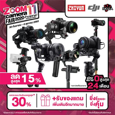 ZoomFair GroupBanner All 13 Camera Gimbal