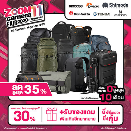 ZoomFair GroupBanner All 14 Camera Bags