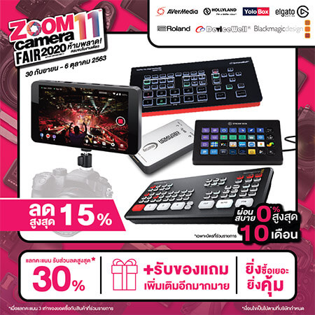 ZoomFair GroupBanner All 16 Live Streaming Gadgets