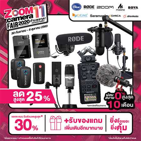 ZoomFair GroupBanner All 17 Microphone Zone