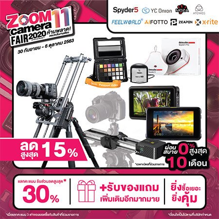 ZoomFair GroupBanner All 18 Studio and Production Zone