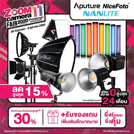 ZoomFair GroupBanner All 19 Studio Lighting