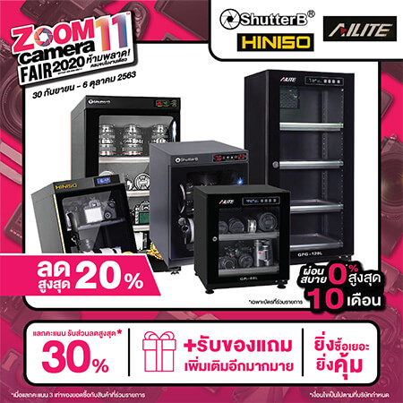 ZoomFair GroupBanner All 21 Dry Cabinet