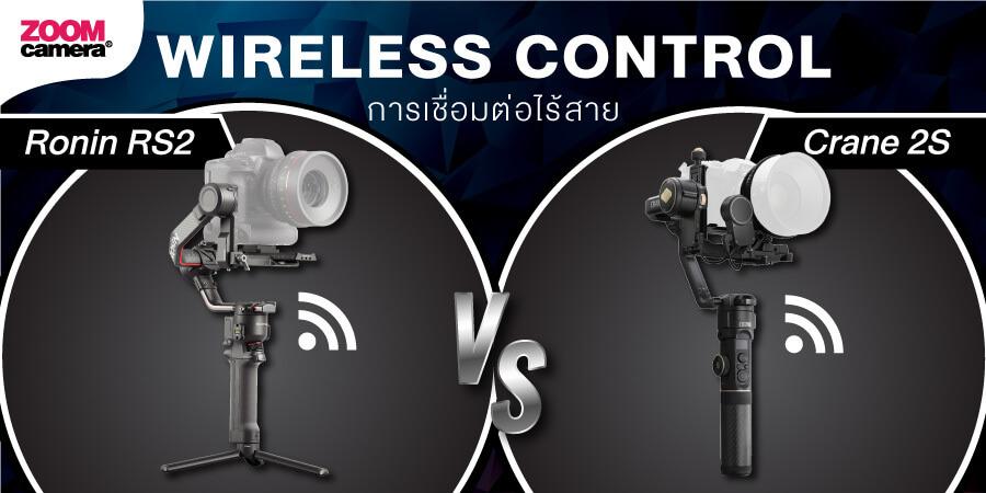 DJI Ronin RS2 vs Zhiyun 2S zoomcamera 6