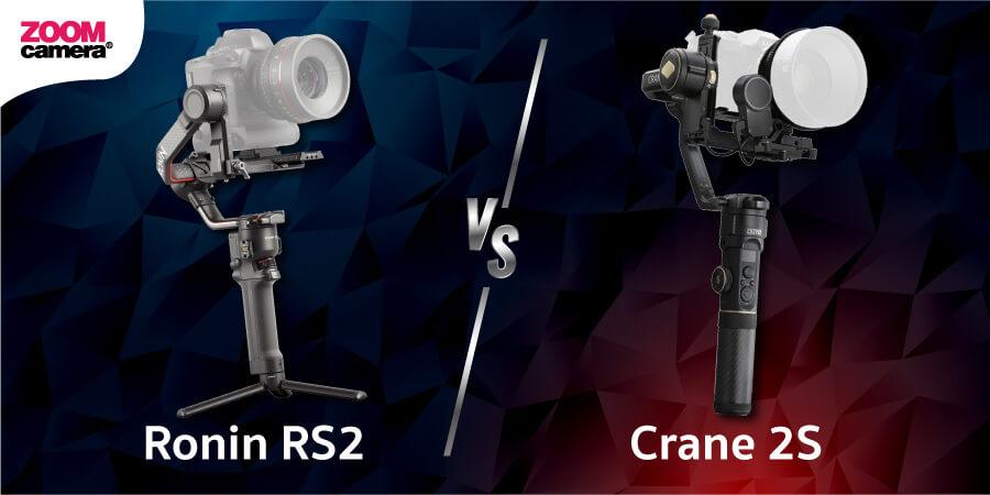 เปรียบเทียบ DJI Ronin RS2 vs Zhiyun Crane 2s