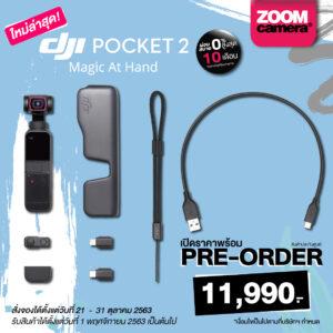 10.20 DJI Osmo Pocket 2 01