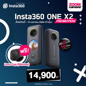 2021.03 Insta360 ONE X2 Promotion 1080x1080px