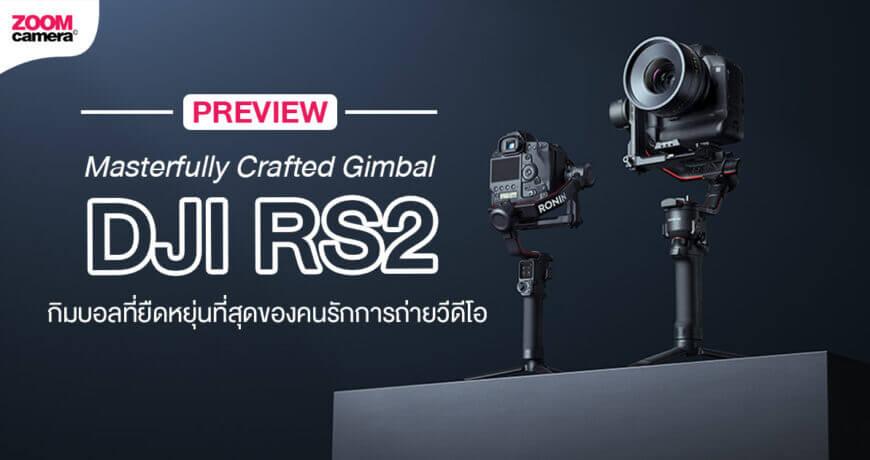 DJI-RS2-landing-thumbnail