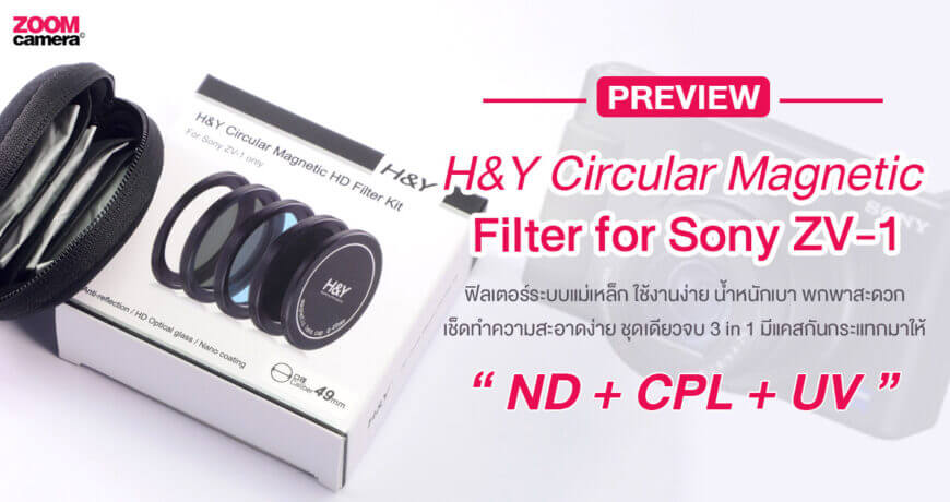 H&Y-Circular-magnetic-filter-for-sony-ZV-1