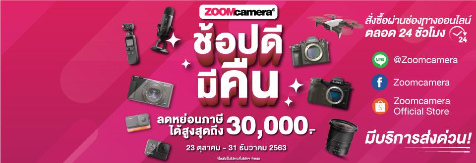 Zoom-ShopDee-WebSlider-V2