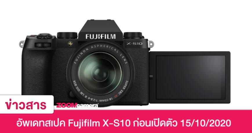 fujifilm-x-s10