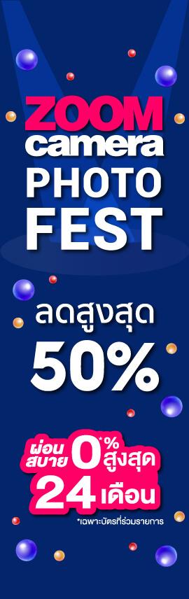11.20 Shopee Photo Festival ForWeb WebSidebar V2.1