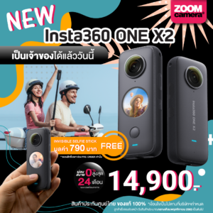 Insta360 one X2 New