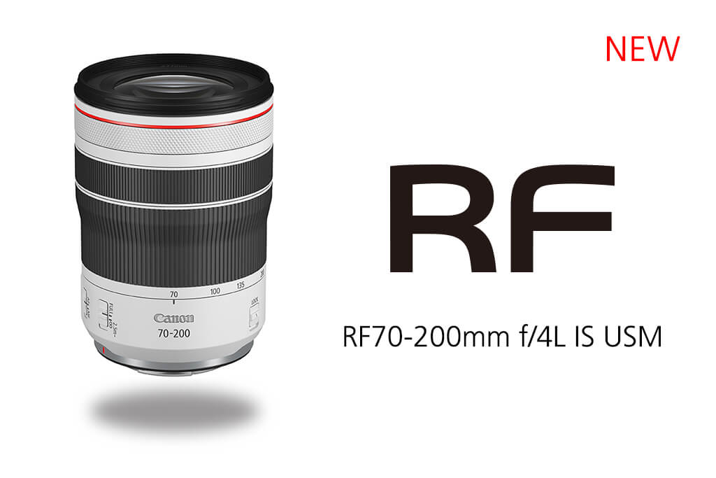 canon rf 70 200mm f 4 l is usm 2088 01c