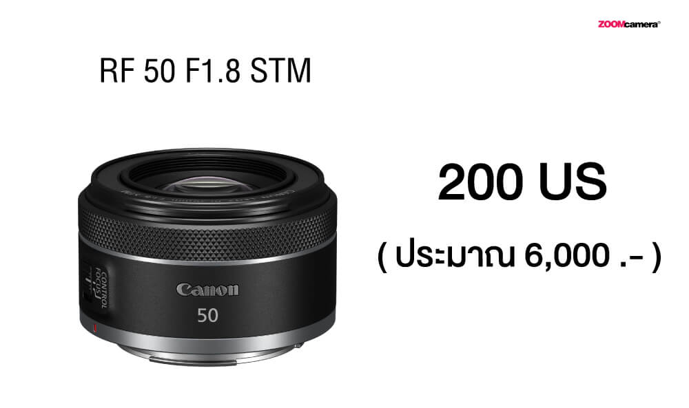 Price Canon RF 50mm. F1.8 STM