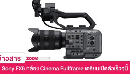 sony-fx6-cinema-camera