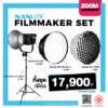 11.20 Nanlite Product FILMMAKER SET