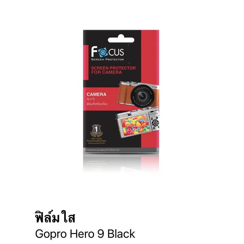 Focus Screen Protector for Gopro Hero9 1