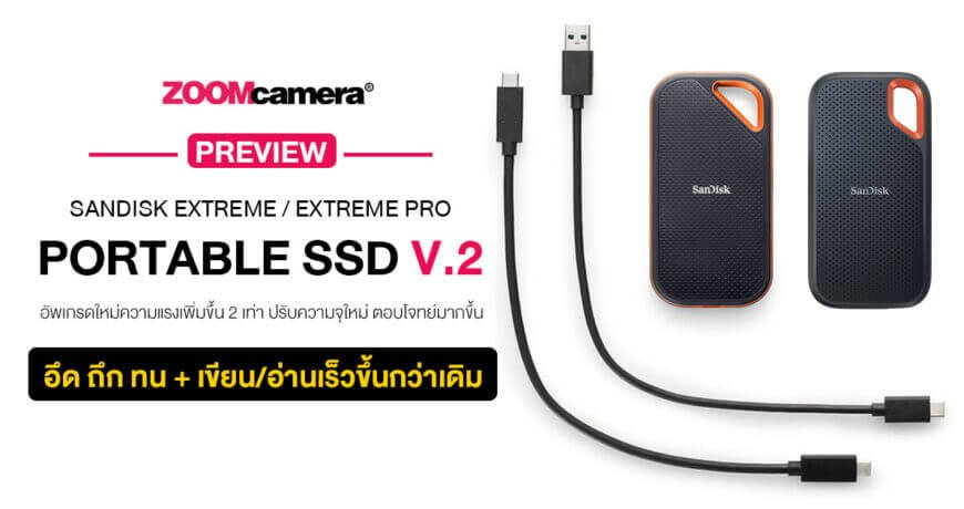 Sandisk-Portable-SSD-Extreme-Extreme-Pro