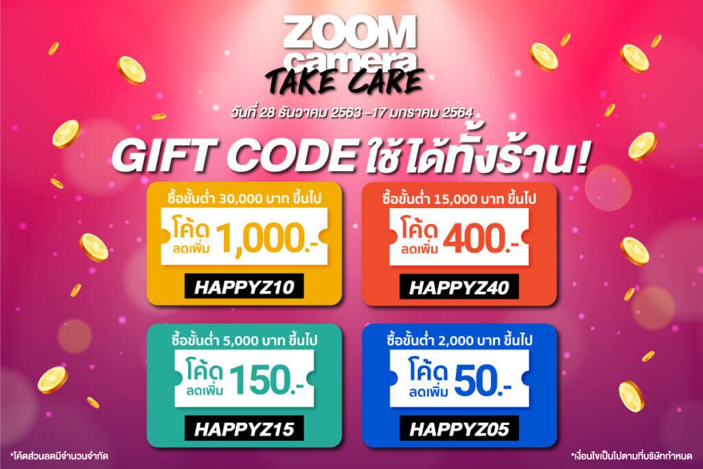 Zoom Take Care 2021 Code WebBanner 1