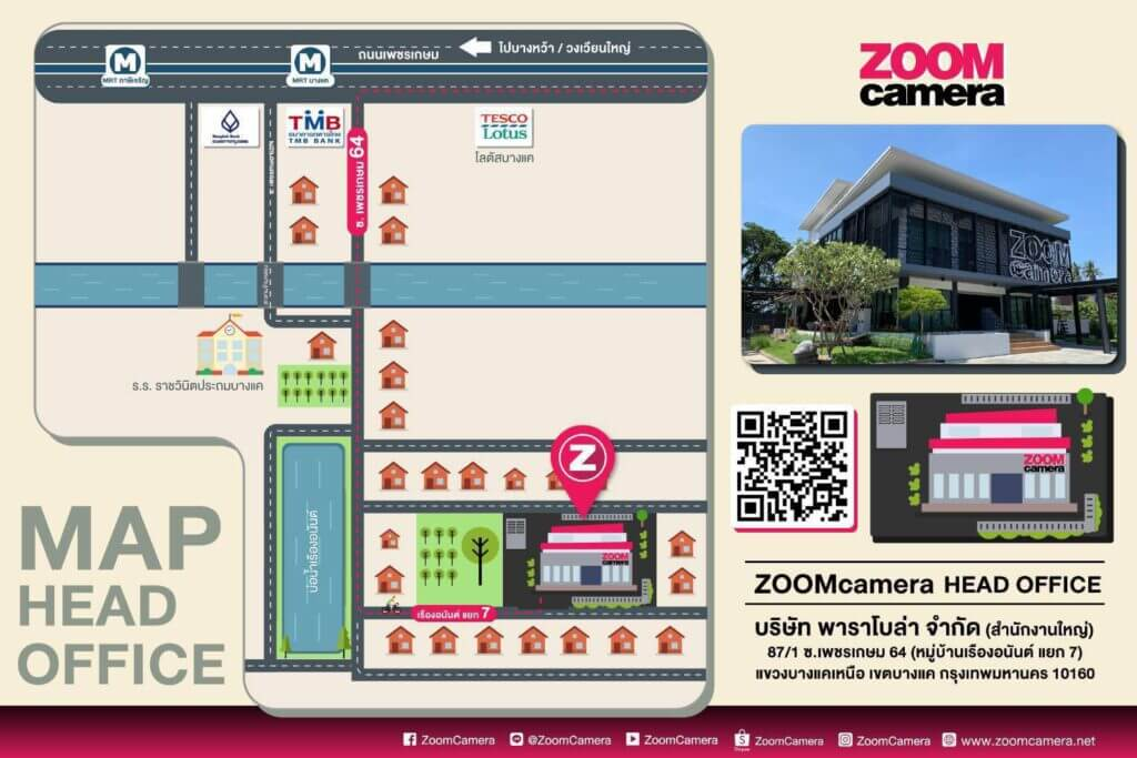 ZoomCamera Head office maps