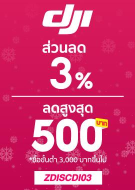 ZoomCamera Year End Sale 2020 Code WebSideBar DI 1