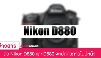 nikon-d880