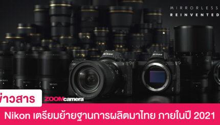 Nikon-Z-move-to-thailand
