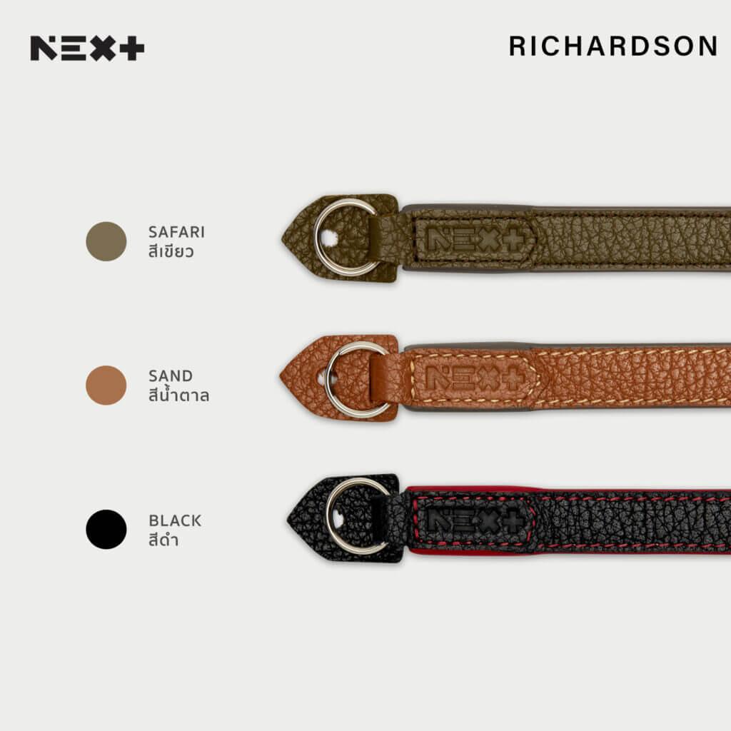 Next Richardson Collection