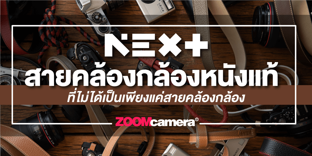 12.20 Next New Products Contents 00 Cover