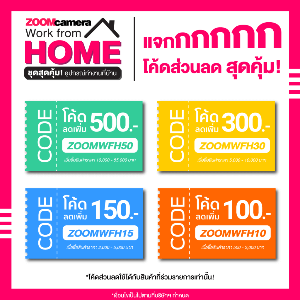 2021.01 ZoomCamera WFH Promotion Code 1080x1080px 1
