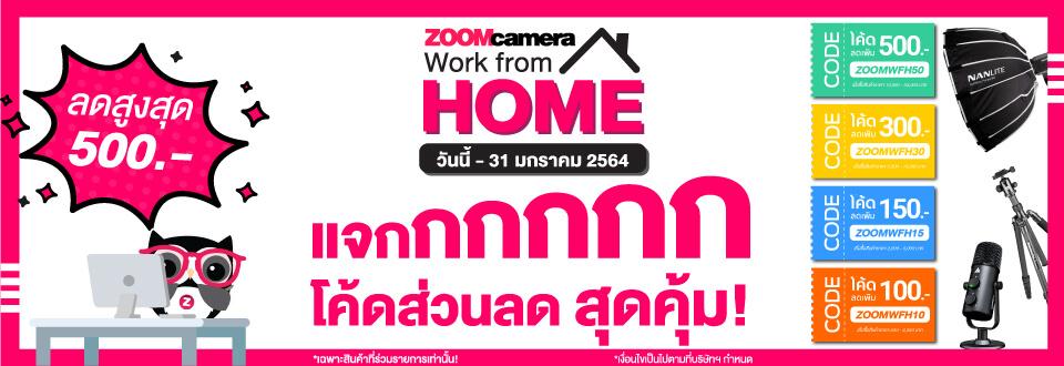 2021.01-ZoomCamera-WFH-Promotion-Code-WebSlider