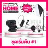 2021.01 ZoomCamera WFH Promotion ForWeb Set1
