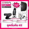 2021.01 ZoomCamera WFH Promotion ForWeb Set2
