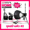 2021.01 ZoomCamera WFH Promotion ForWeb Set4