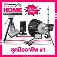 2021.01 ZoomCamera WFH Promotion ForWeb Set5