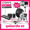 2021.01 ZoomCamera WFH Promotion ForWeb Set6