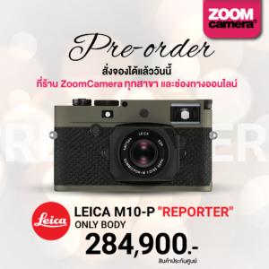 "Leica M10-P ""Reporter"" Digital Rangefinder Camera"