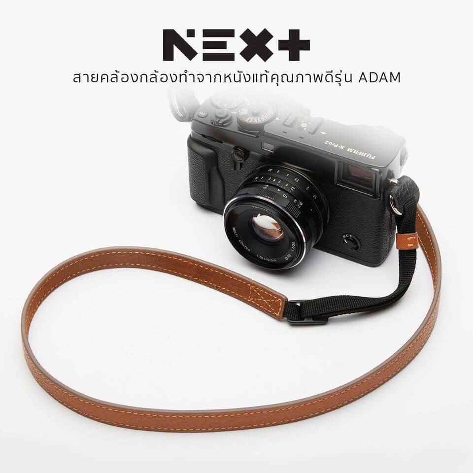 NEX Hand Strap TESTINO Series Leather adam 1